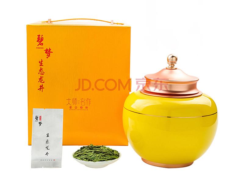 碧梦 明前茶叶嫩芽 西湖龙井 生态有机茶办公茶礼盒装清香耐泡绿茶 橙色