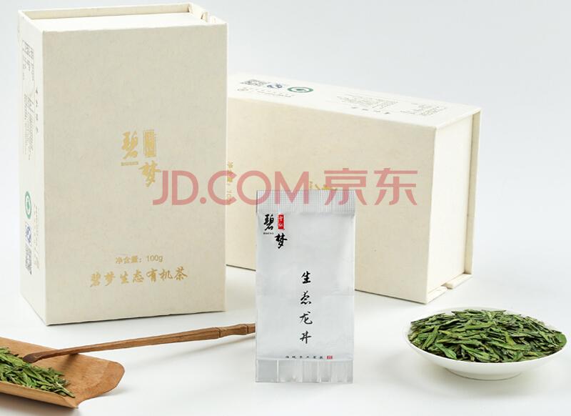 碧梦 明前 茶叶 西湖龙井 办公礼品 生态有机茶 绿茶 礼盒装 白色