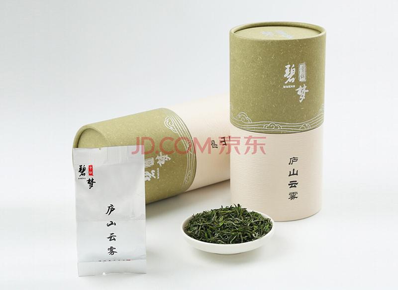 南京碧梦 明前茶叶 绿茶 原产庐山云雾茶 嫩芽办公茶高山生态有机茶纸罐装138g 绿色