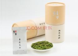 广州碧梦 明前 茶叶 嫩芽 西湖龙井 生态有机茶 小罐 礼品盒装 办公茶 绿茶 卡其色